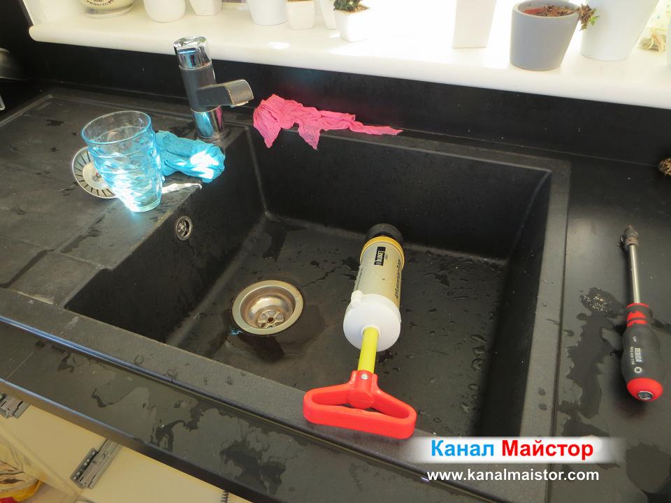 Отпушване на мивка в кухня, в град София.