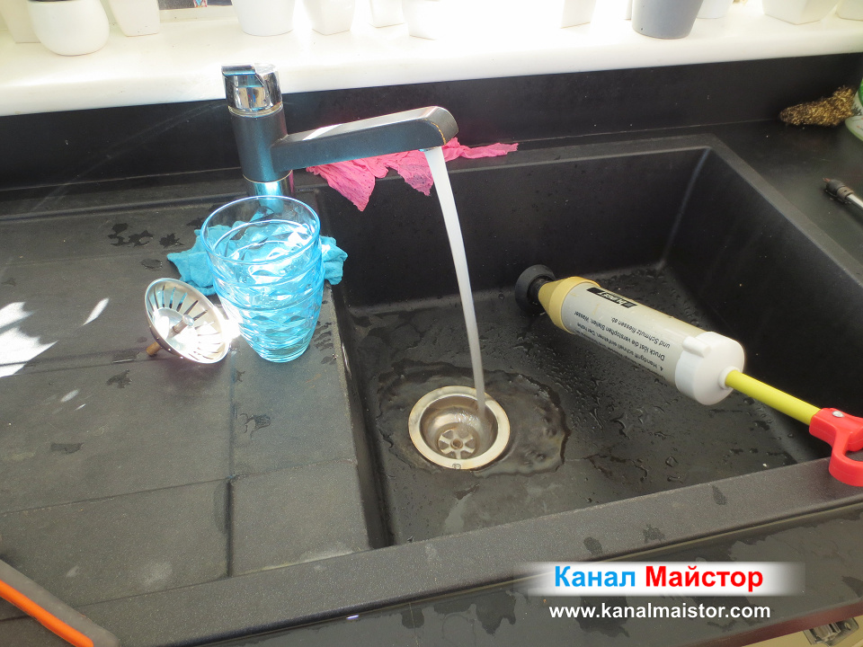 Отпушената мивка в кухнята на нашите клиенти