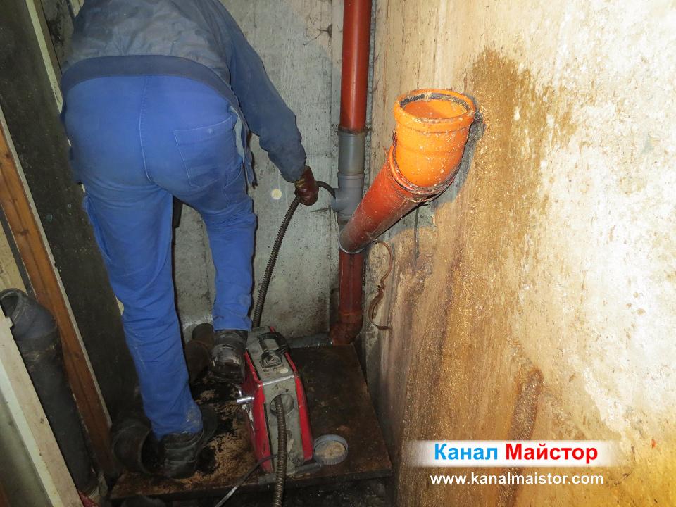 Почистване на канализационните тръби от мазнини