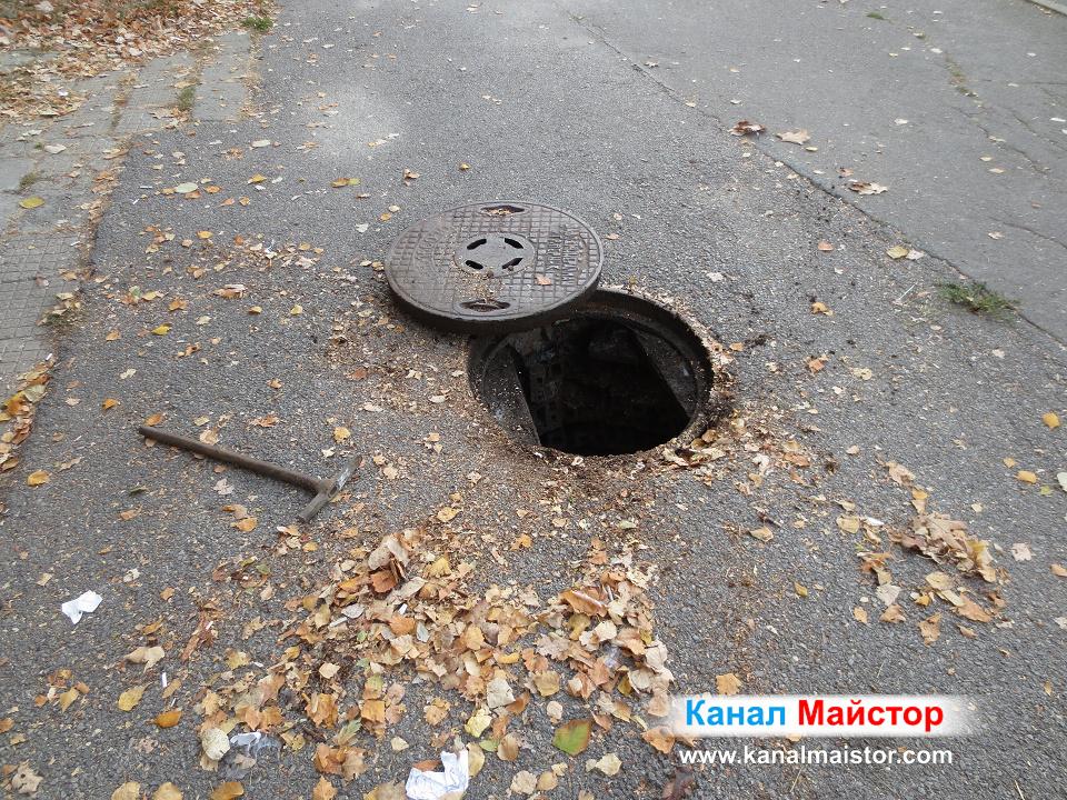 Отпушване на шахти в София от Канал Майстор