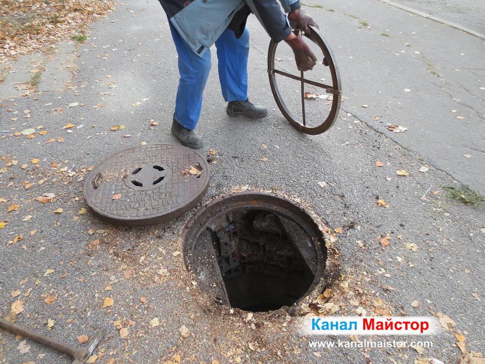 Подготвяме ръчната шина за отпушване на канали и шахти