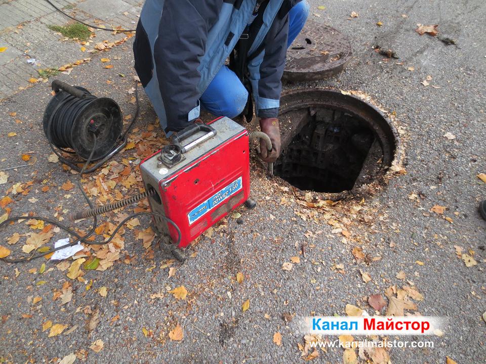 Отпушване на канали в София от фирма Канал Майстор
