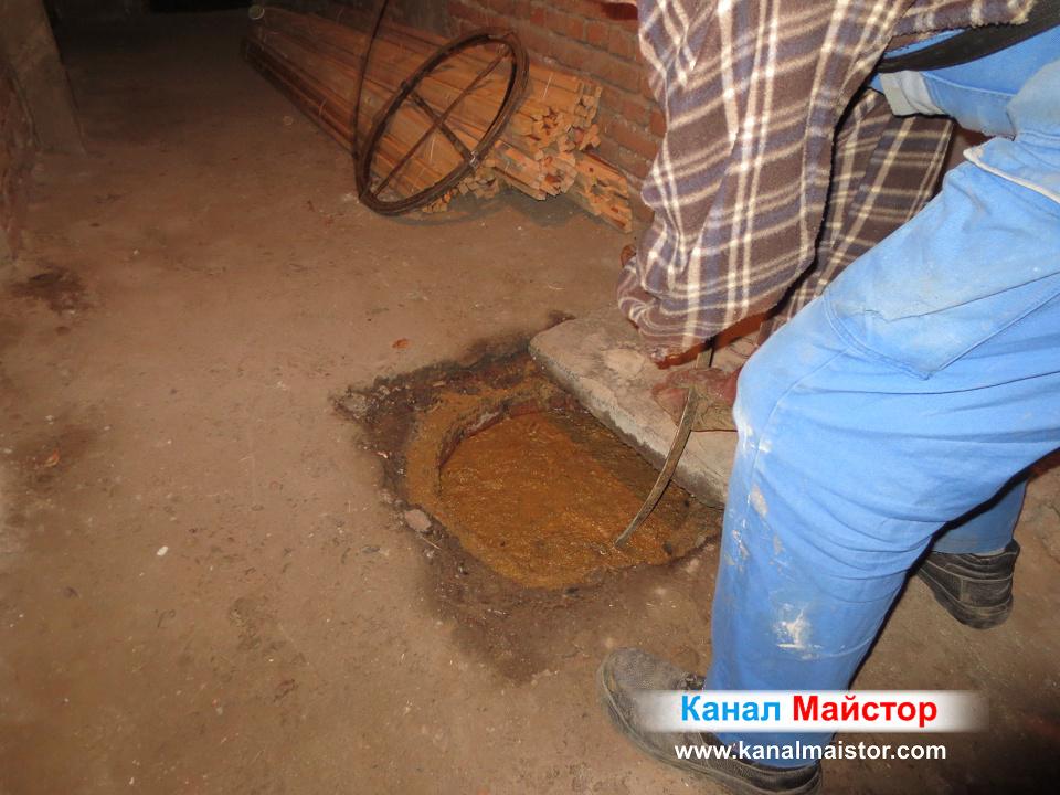 Удряме с шината в канализацията